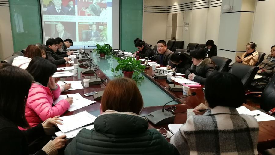 就业指导与职业发展教研室新学期研讨会召开